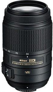 Nikon 2197-IV AF-S